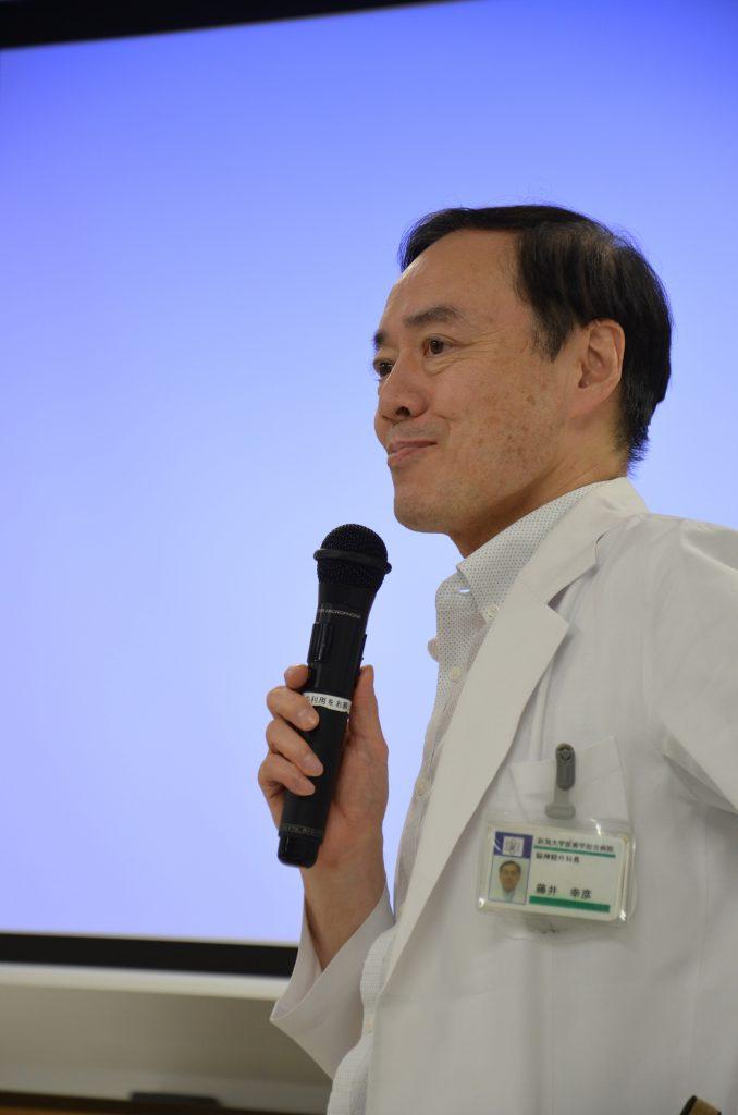 脳神経外科 藤井幸彦教授