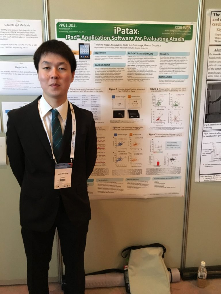 iPataxの研究で発表された永井先生