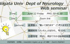 Web seminar_page-0001
