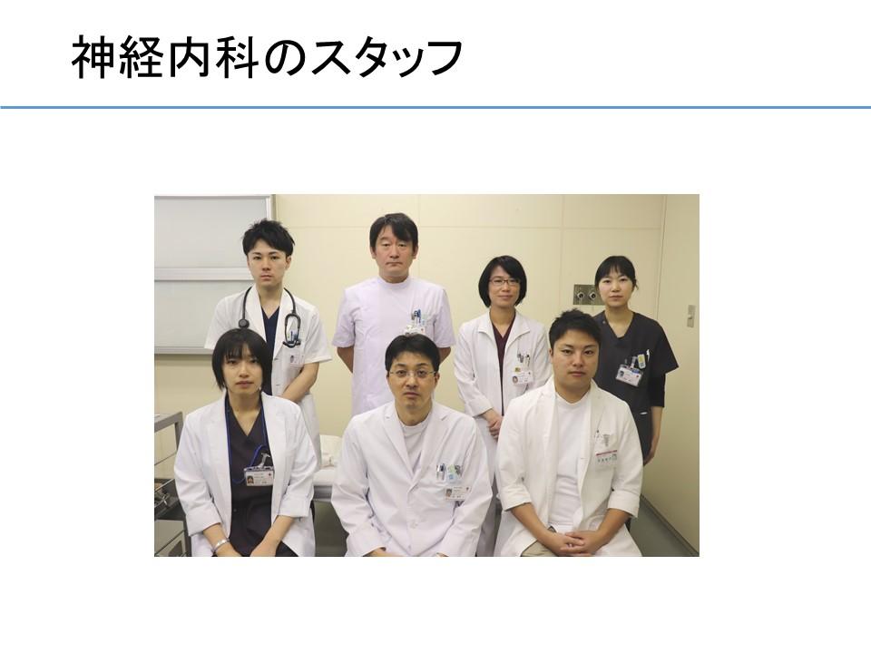 病院紹介(秋田赤十字病院 2020年) (4)