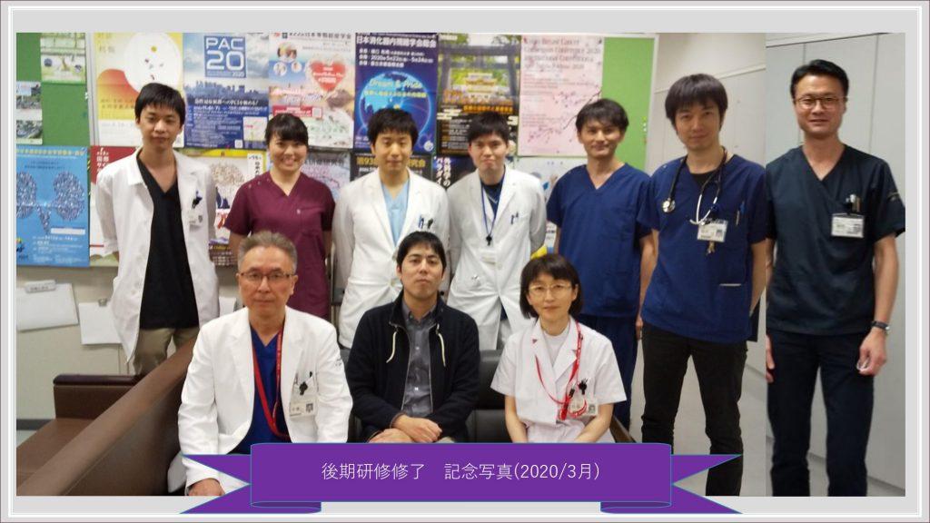 病院紹介(新潟市民病院 2020年) (13)