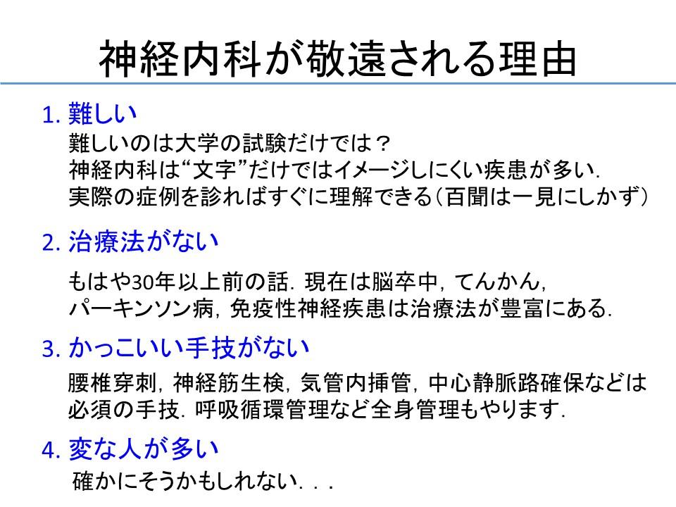 病院紹介(秋田赤十字病院 2020年) (7)