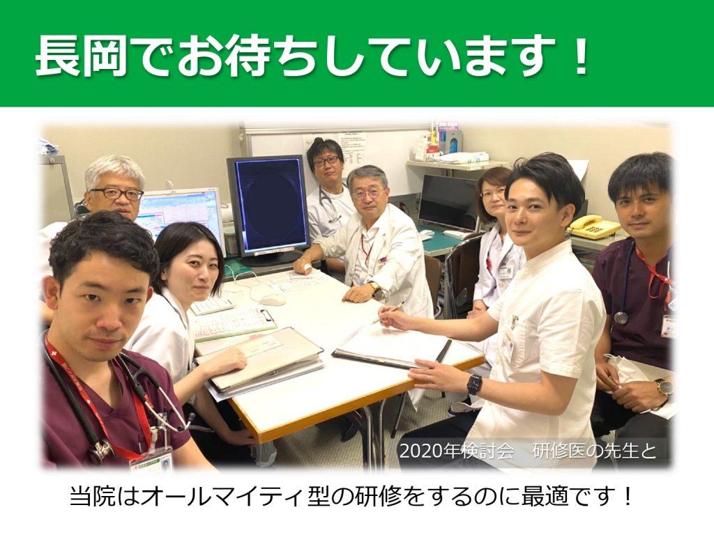 長岡赤十字 2020年 (10)