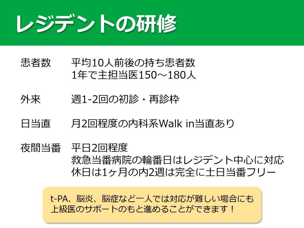 長岡赤十字 2020年 (5)
