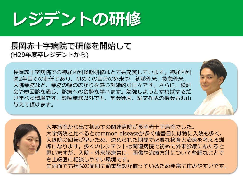 長岡赤十字 2020年 (6)